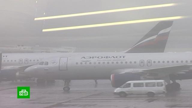 Вмосковских аэропортах из-за погоды задержаны больше 30рейсов.Москва, авиация, весна, погода, самолеты.НТВ.Ru: новости, видео, программы телеканала НТВ