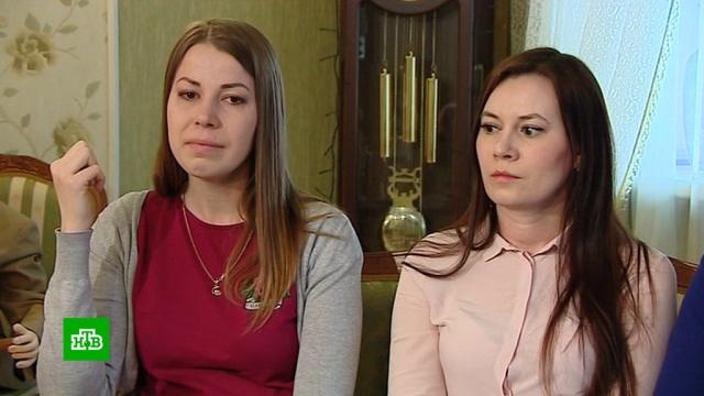 Дочери погибшей в питерском теракте кукольницы продолжили дело матери.Санкт-Петербург, взрывы, метро, памятные даты, терроризм.НТВ.Ru: новости, видео, программы телеканала НТВ