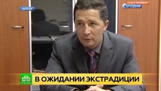 Петербургского бизнесмена задержали в Риме по делу о заказном убийстве
