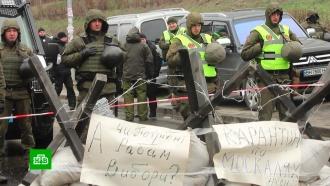 СК России завел на главу МВД Украины дело осрыве выборов