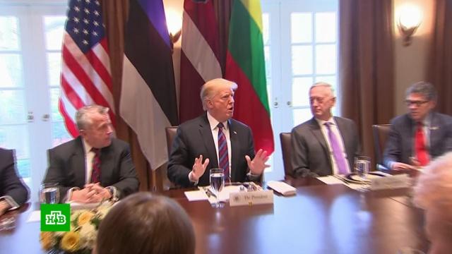 Трамп пообещал странам Балтии 170миллионов долларов военной помощи.Латвия, Литва, НАТО, США, Трамп Дональд, Эстония.НТВ.Ru: новости, видео, программы телеканала НТВ