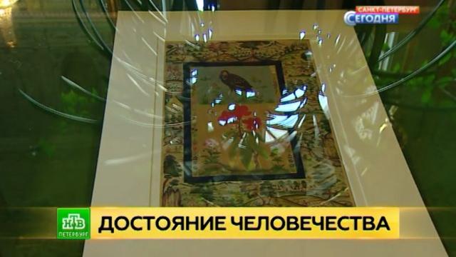 Петербургским востоковедам подарили уникальный альбом с миниатюрами.Санкт-Петербург, ЮНЕСКО, библиотеки и книгоиздание.НТВ.Ru: новости, видео, программы телеканала НТВ