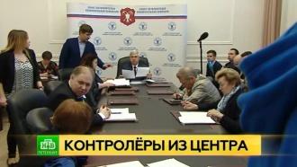 Жалобы недостоверны: ЦИК подводит итоги проверки выборов в Петербурге