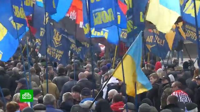 ВКиеве «Марш против олигархов» собрал тысячи участников.Киев, Украина, беспорядки, митинги и протесты.НТВ.Ru: новости, видео, программы телеканала НТВ