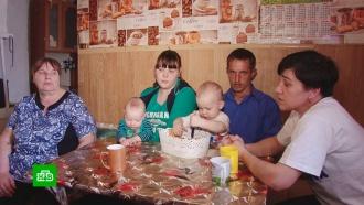 Многодетную мать из Орловской области «осчастливила» новость о владении ломбардом в Москве