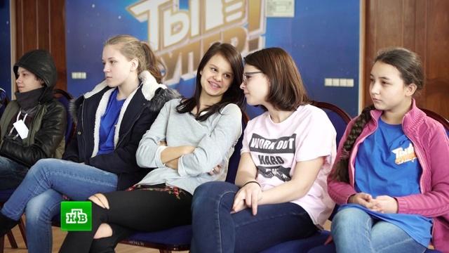 Юные вокалисты готовятся кновому туру проекта «Ты супер!».НТВ.Ru: новости, видео, программы телеканала НТВ