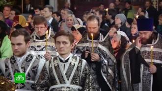 Православные в Страстную пятницу вспоминают страдания и смерть Христа