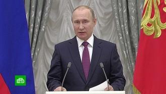 Путин вручил премии авторам произведений для детей и молодым деятелям культуры