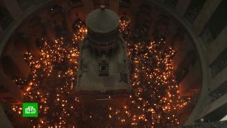Миру вновь был дарован Благодатный огонь: самые яркие кадры из Иерусалима