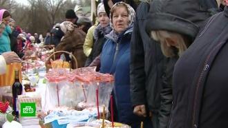 Вмосковских храмах вВеликую субботу освящают куличи ияйца