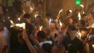 ВИерусалиме сошел Благодатный огонь