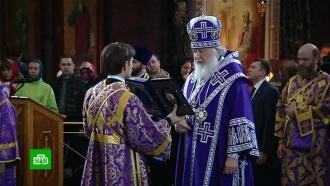 Патриарх Кирилл начал литургию в храме Христа Спасителя