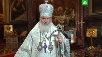 Патриарх Кирилл поздравил верующих с Пасхой.Пасха, патриарх, православие, религия, торжества и праздники, христианство.НТВ.Ru: новости, видео, программы телеканала НТВ