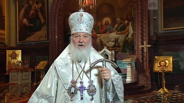 Патриарх Кирилл поздравил верующих сПасхой.Пасха, патриарх, православие, религия, торжества и праздники, христианство.НТВ.Ru: новости, видео, программы телеканала НТВ