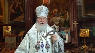 Патриарх Кирилл поздравил верующих сПасхой