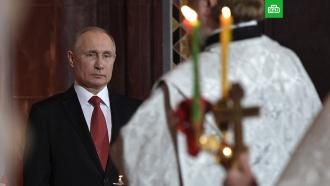Владимир Путин поздравил православных христиан с Пасхой.Пасха, Путин, православие, религия, торжества и праздники.НТВ.Ru: новости, видео, программы телеканала НТВ