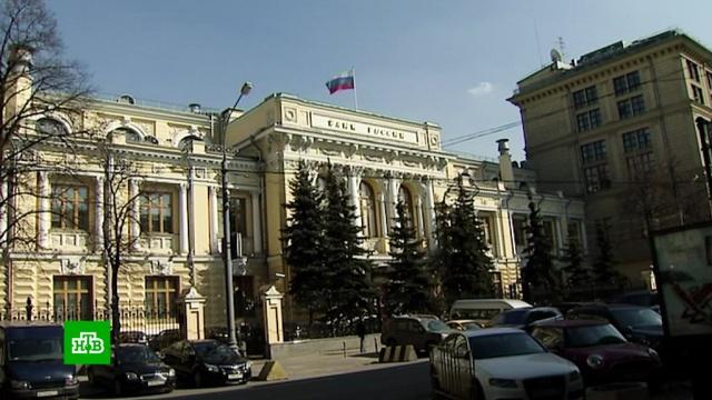Эксперты рекомендуют не паниковать из-за колебаний курса валют.Центробанк, валюта, доллар, евро, рубль.НТВ.Ru: новости, видео, программы телеканала НТВ