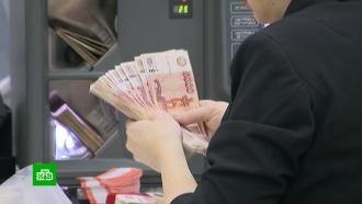 Евро вырос до 80рублей впервые смарта 2016года