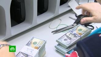 Курс доллара преодолел отметку в65рублей