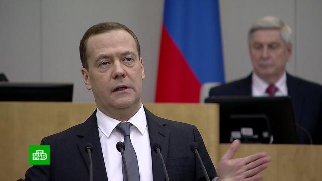 Медведев отчитался перед депутатами оработе кабмина.Госдума, Медведев, компании, миллионеры и миллиардеры, санкции.НТВ.Ru: новости, видео, программы телеканала НТВ
