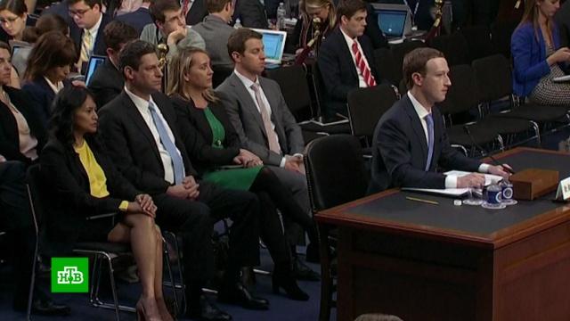 Цукерберг 5часов отвечал на вопросы американских сенаторов.Facebook, Цукерберг, расследование, скандалы, соцсети.НТВ.Ru: новости, видео, программы телеканала НТВ