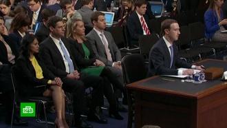Цукерберг 5часов отвечал на вопросы американских сенаторов