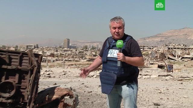 «С нами всё хорошо»: корреспондент НТВ — о нападении на журналистов в Сирии.НТВ, Сирия, журналистика, телевидение.НТВ.Ru: новости, видео, программы телеканала НТВ