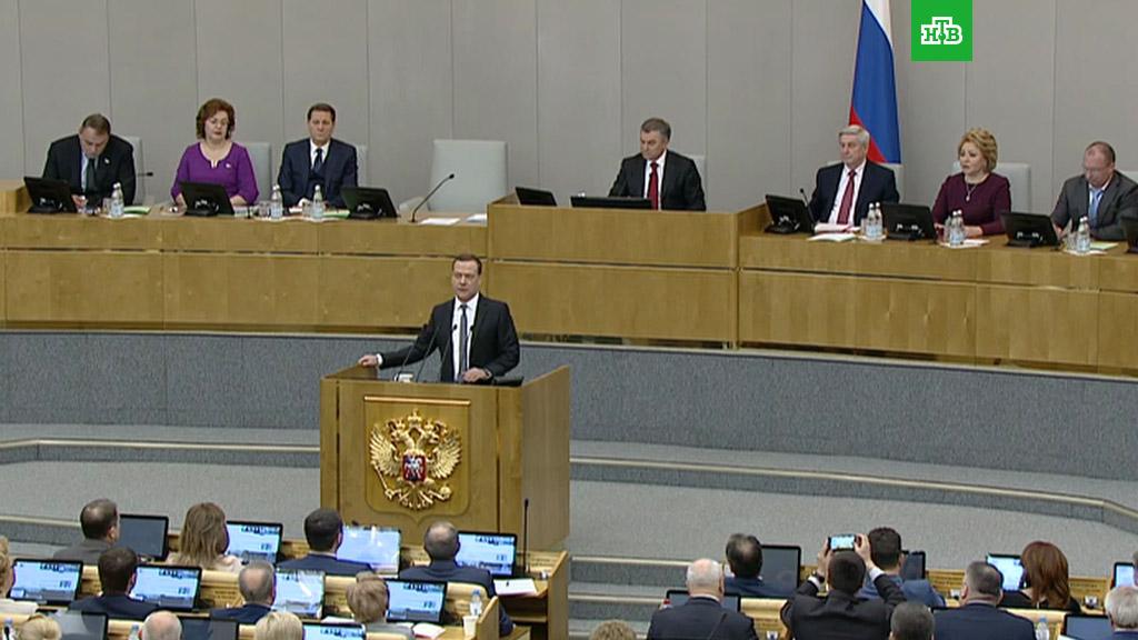 Медведев назвал последние 6лет годами испытаний экономики на прочность
