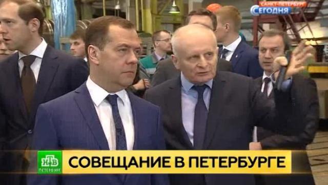 Премьер-министр оценил успехи импортозамещения.Медведев, Санкт-Петербург, заводы и фабрики, правительство РФ, промышленность.НТВ.Ru: новости, видео, программы телеканала НТВ