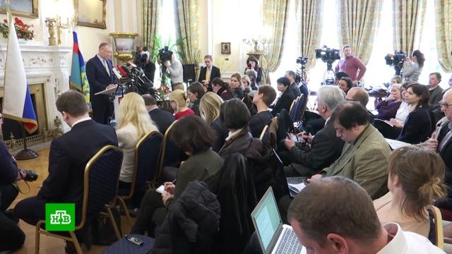 «Что происходит в этой стране?»: посол России пристыдил британских журналистов.Великобритания, дипломатия, журналистика, отравление, СМИ.НТВ.Ru: новости, видео, программы телеканала НТВ