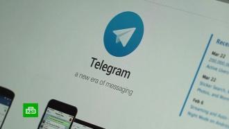 Клименко предрек Telegram судьбу угасающей звезды
