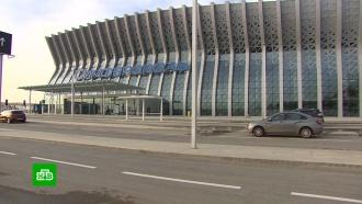 Пассажиры «Крымской волны»: вСимферополе заработал новый терминал аэропорта