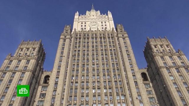 МИД: Россия не будет затягивать сответом на санкции США.МИД РФ, США, санкции.НТВ.Ru: новости, видео, программы телеканала НТВ