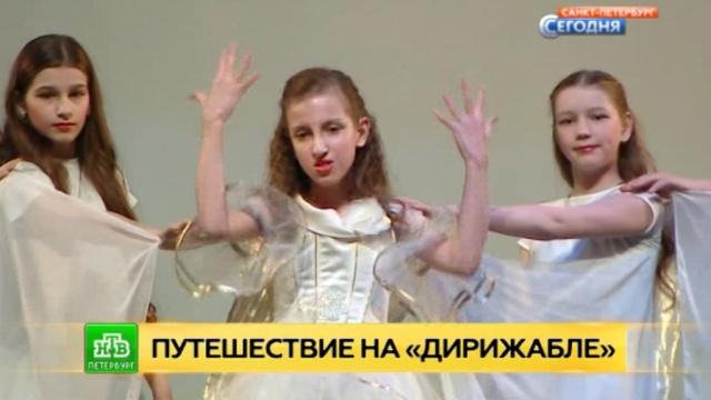 «Лендок» раскрывает таланты особенных детей.Санкт-Петербург, дети и подростки, кино, фестивали и конкурсы.НТВ.Ru: новости, видео, программы телеканала НТВ