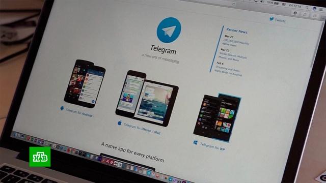 Роскомнадзор направил операторам связи требование заблокировать Telegram.Telegram, Дуров Павел, Интернет, Роскомнадзор.НТВ.Ru: новости, видео, программы телеканала НТВ