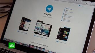 Роскомнадзор направил операторам связи требование заблокировать Telegram