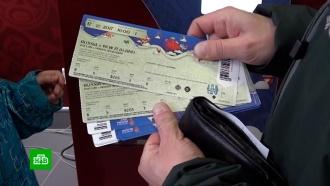 ФИФА готовится кфинальному этапу продажи билетов на <nobr>ЧМ-2018</nobr>