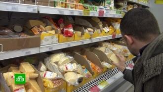 Как фальсифицированный «сыр» попадает на прилавки: расследование НТВ
