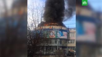 В Архангельске загорелся торговый центр «Фокус»