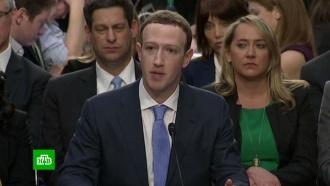 «Извинениями не отделается»: евродепутаты устроили Цукербергу разнос за утечку из Facebook