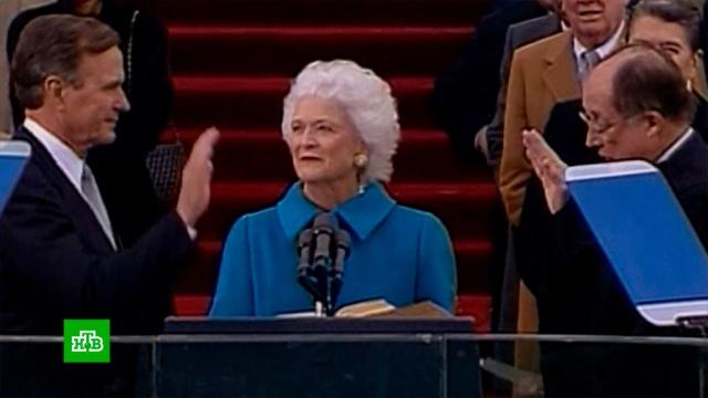 Путин выразил соболезнования в связи с кончиной Барбары Буш.Буш-старший, Песков, Путин, смерть.НТВ.Ru: новости, видео, программы телеканала НТВ