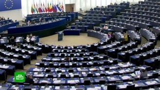 ВЕвропарламенте начались слушания по делу об утечке из Facebook