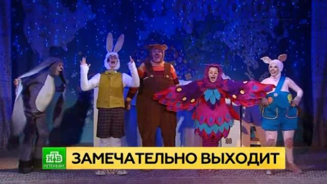 Маленькие петербуржцы отправятся в путешествие на Северный полюс с Винни Пухом.Санкт-Петербург, дети и подростки, литература, театр.НТВ.Ru: новости, видео, программы телеканала НТВ