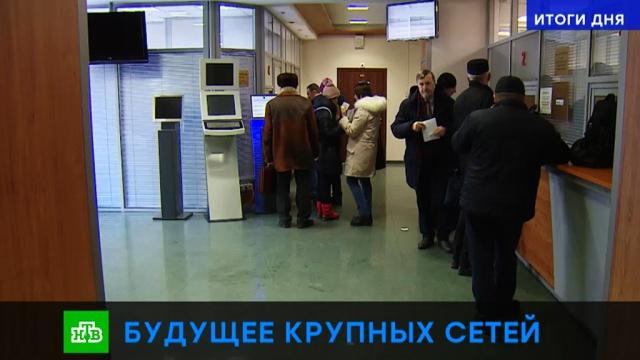 Будущее сетей: за что Роскомнадзор грозит закрыть Facebook.Facebook, Telegram, Интернет, соцсети.НТВ.Ru: новости, видео, программы телеканала НТВ