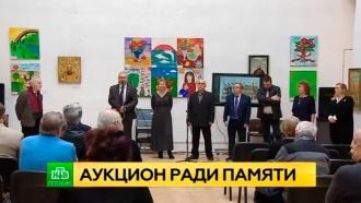 Петербургские художники помогут восстановить братское кладбище в Царском Селе
