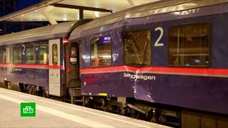 Два поезда столкнулись на вокзале Зальцбурга: десятки пострадавших