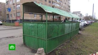ВМоскве убившую ребенка мусорную будку укрепили камнями