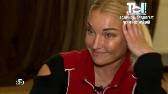 Волочкова готова взять на воспитание внучку Пугачёвой