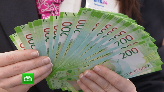 ЦБ выдал банкам рекомендации по работе ссанкционными компаниями.Центробанк, банки, компании, кредиты, санкции, экономика и бизнес.НТВ.Ru: новости, видео, программы телеканала НТВ
