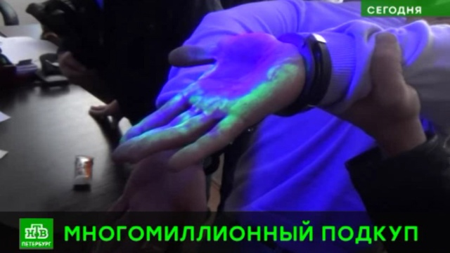ФСБ задержала подозреваемого вкоммерческом подкупе.Санкт-Петербург, ФСБ, взятки, задержание, коррупция.НТВ.Ru: новости, видео, программы телеканала НТВ